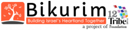 Bikurim Building Israel's Heartland Judea Samaria